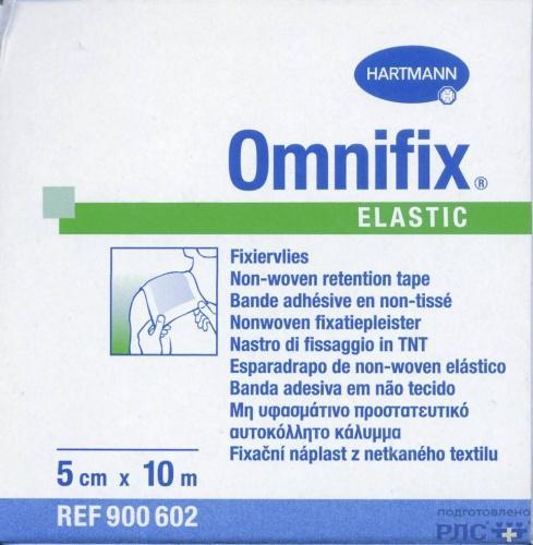 Пластырь Omnifix Elast на нетканной основе 5 см *10 м белый