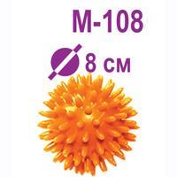 Мяч массажный М-108