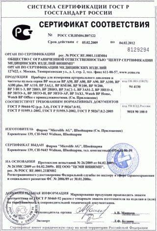 sertifikat-1-nt0icn30qj1pdt9faqugc89xajpwigxmfp02uxqdzw-min