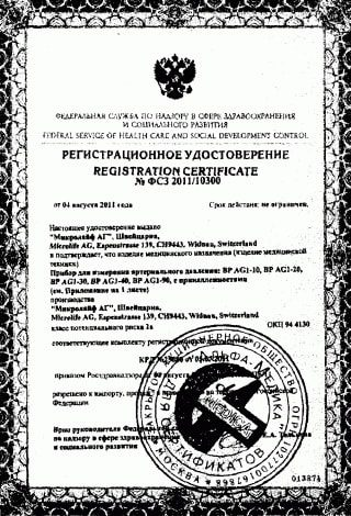 sertifikat-3-1-nt0ieuzavg32so1dc7dqq643sas3oqqt2ogcngfxb0-min