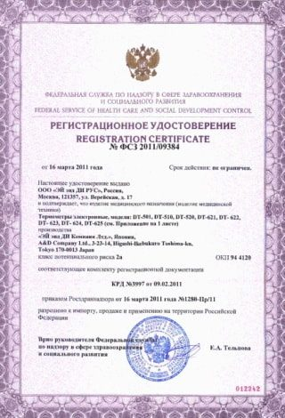 sertifikat-4-nt0ibhq4dth36yxi08yvaipn5ldr3sdfm0apqrfplo-min