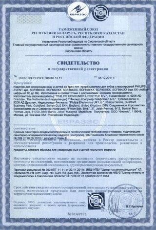 sertifikat-5-nt0iax1o7gos3jrjd012rnxi347oeg3c75y16oadek-min