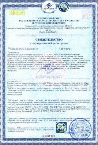 sertifikat-7-nt0ib1qv5mv7plkplk27m4qt21kigxlzvt7gl23ejg-min
